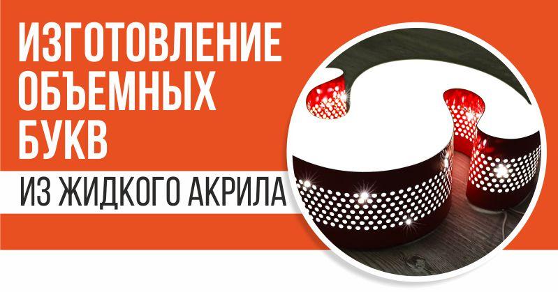 бортогиб А4