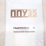 IMG_20200415_172717