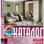 katalog3